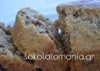 Γλυκό Ψωμί με σταφίδες και καρύδια από το sokolatomania.gr!