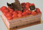 Τούρτα Saint Valentine από τις «Συνταγές Πάνος» !