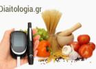 » Προδιαβήτης. Τι μπορώ να κάνω ώστε να μην νοσήσω σύντομα; » από την Διαιτολόγο -Διατροφολόγο  Βασιλική Νεστορή και το Diaitologia.gr