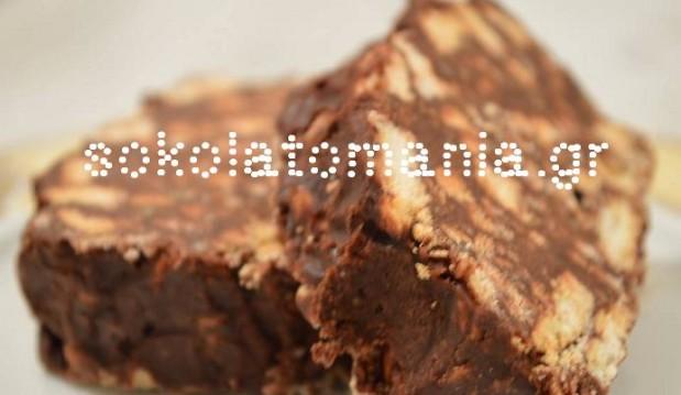 Πανεύκολο «Mωσαϊκό»,   ΧΩΡΙΣ ΑΥΓΑ, από το sokolatomania.gr!