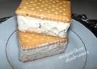 Παγωτό σάντουιτς από τις «Μαγειρικές Διαδρομές» !
