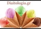 » Καλοκαίρι και δίαιτα : ποιό παγωτό να διαλέξω; » από την Διαιτολόγο -Διατροφολόγο Βασιλική Νεστορή και το Diaitologia.gr