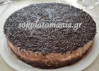 Τούρτα   «σοκολατο…μπισκοτοκατασκεύη»  με πανακότα  βανίλια- σοκολάτα και τρούφα από την Viap-mentel  και  το sokolatomania.gr!