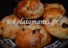 Πανεύκολα Μπριός με σταφίδες , XΩΡΙΣ μαγιά,  από το sokolatomania.gr!