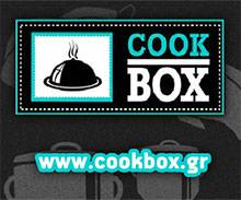 cookbox