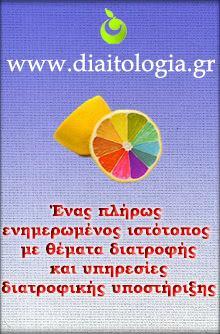 diaitologia.gr