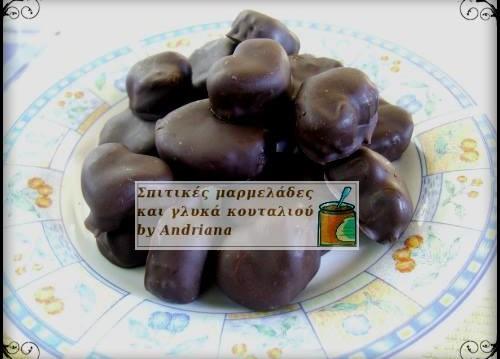 ΚΑΡΥΟΚΕΣ (νηστίσιμες)   από το «Σπιτικές μαρμελάδες και γλυκά κουταλιού by Andriana» !