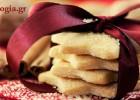 «Χριστουγεννιάτικα γλυκά και θερμίδες. Υπάρχει τρόπος να τα καταναλώσουμε άφοβα;» από την  Διαιτολόγο-Διατροφολόγο Βασιλική Νεστορή και το Diaitologia.gr .