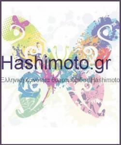 Hashimoto.gr