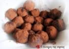 Νηστίσιμες Τρούφες με χουρμάδες από την  Amande, και τις Συνταγές της Παρέας!