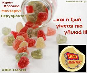 VIAP-Mentel