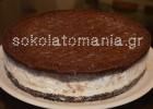 Τούρτα-Παγωτό «Oreo»  από τo sokolatomania.gr!