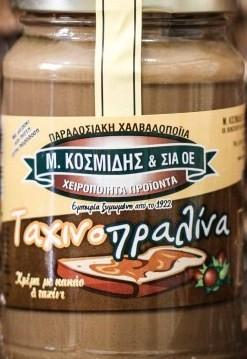 Ταχινοπραλίνα ΚΟΣΜΙΔΗΣ : Μια  «θεϊκή» , σοκολατένια λιχουδιά  στο χώρο της υγιεινής διατροφής!