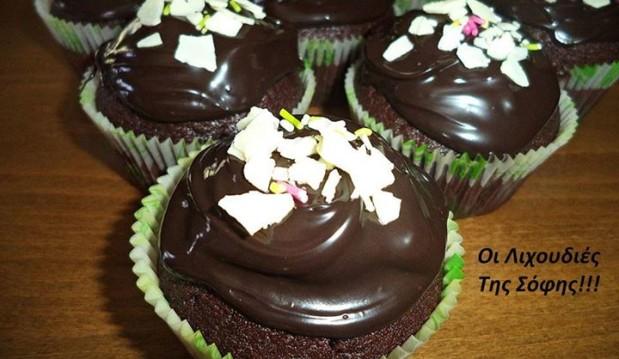 Τα καλύτερα σοκολατένια  muffins που υπάρχουν! από την Σόφη Τσιώπου και τις «Λιχουδιές της Σόφης»!