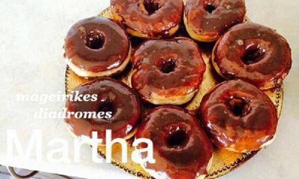 Ντόνατς, από την Μάρθα και τις Μαγειρικές Διαδρομές!