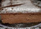 Πανεύκολη Σοκολατένια Γαλατόπιτα χωρίς φύλλο, από το sokolatomania.gr!