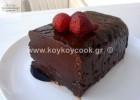 ΜΑΡΚΙΖ ΣΟΚΟΛΑΤΑΣ (Chocolate Marquise), από την αγαπημένη Ρένα Κώστογλου και το Koykoycook.gr!