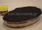 Γλυκό ψυγείου με τρούφα της αγαπημένης μας VIAP-MENTEL και καραμέλα , από το sokolatomania.gr!