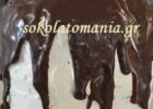 Πανετόνε γεμιστό με  φυτική κρέμα  Morfat και επικάλυψη σοκολάτας,  από το sokolatomania.gr!