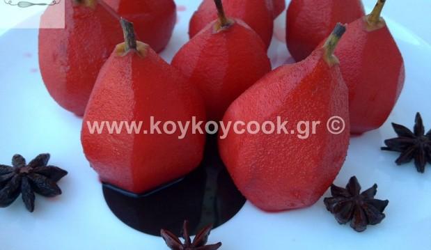Αχλάδια ποσέ με κόκκινο κρασί  & Nέκταρ Σάμου από την Ρένα Κώστογλου και το koykoycook.gr!