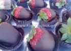 Υπέροχα Ταρτάκια από σοκολάτα -πραλίνα και φράουλες, από την αγαπημένη Ρένα Κώστογλου και το Koykoycook.gr!