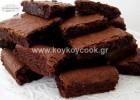 Brownies νηστίσιμα και υπέροχα, από την Ρένα Κώστογλου και το koykoycook.gr!