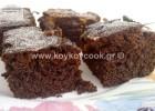 Brownies με Nutella, με 3 μόνο υλικά, από την αγαπημένη μας Ρένα Κώστογλου και το koykoycook.gr!