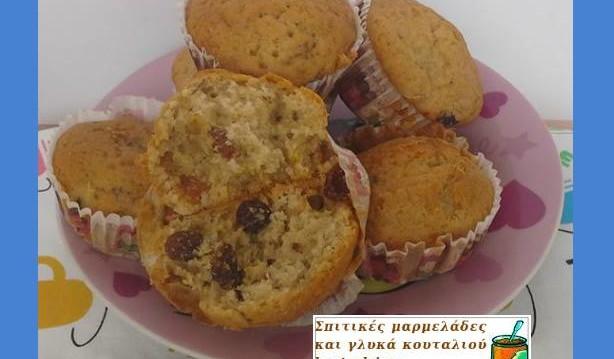 Νηστίσιμα κεκάκια με αποξηραμένα φρούτα, από το «Σπιτικές μαρμελάδες και γλυκά κουταλιού by Andriana»!