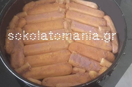 ALMOND-ICE-CREAM-CAKE-SOKOLATOMANIA1(SMALL)