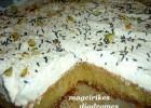 Παγωτό Βανίλια με Σάμαλι, από τις Μαγειρικές Διαδρομές!