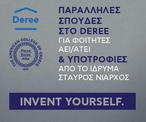 DEREE(PARALLEL STUDIES)