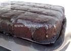 Βραστό κέικ σοκολάτας με άρωμα καφέ, από την αγαπημένη μας Ρένα Κώστογλου και το koykoycook.gr!