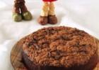 Βασιλόπιτα με σοκολατένια γέμιση και κραμπλ, από την Ερμιόνη Τυλιπάκη και το «The one with all the tastes»!