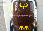 Τούρτα γενεθλίων bitter σοκολάτα  «κουκουβάγια» , από τη Ρένα Κώστογλου και το koykoycook.gr!