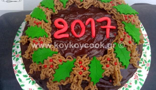 Βασιλόπιτα σοκολάτα με κρέμα κάστανου, από την αγαπημένη Ρένα Κώστογλου και το koykoycook.gr!