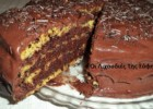 Κέικ γεμιστό με σοκολατένια κρέμα πραλίνας, από την Σόφη Τσιώπου και τις Λιχουδιές της Σόφης!