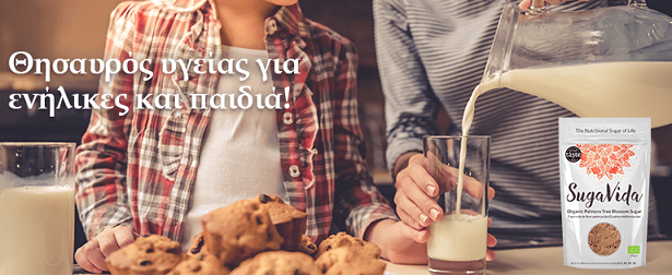 SUGAVIDA: Το γλυκό Superfood υγείας!