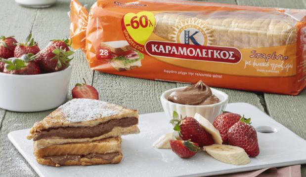 Αυγοφέτες με πραλίνα και φρούτα, από την Αργυρώ μας και το argiro.gr!