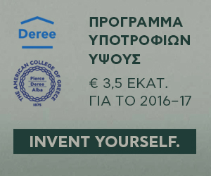 Deree-financial assistance