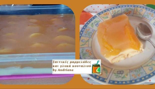 Δροσερό γλυκό με ροδάκινο, από την Ανδριάνα και το Σπιτικές μαρμελάδες και γλυκά κουταλιού by Andriana!