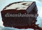 Σοκολατόπιτα για… μεγάλα παιδιά, από την Ντίνα Νικολάου!