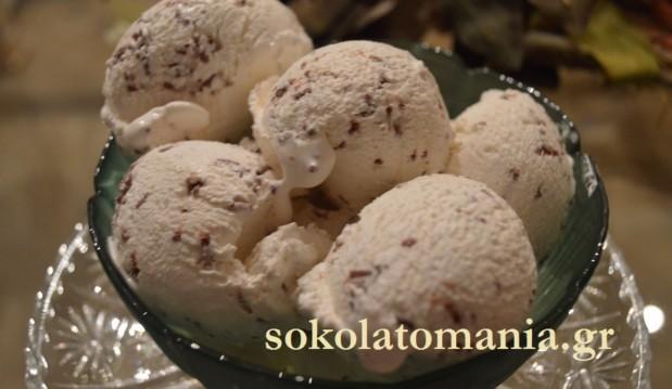Μόνο με 4 ΥΛΙΚΑ: απίθανο, πανεύκολο παγωτό κρέμα με τρούφα σοκολάτας γάλακτος  VIAP-MENTEL , από το sokolatomania.gr!