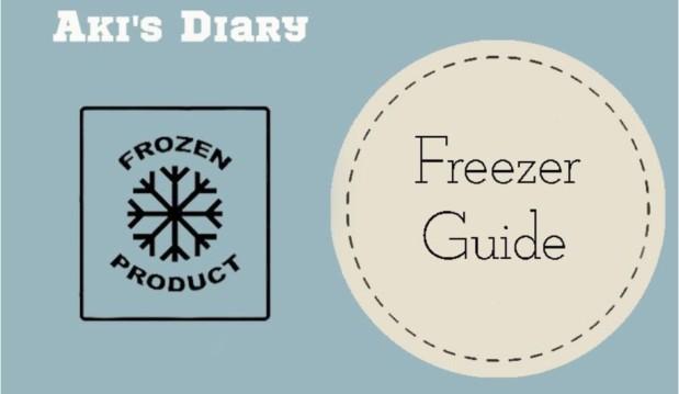 Πως καταψύχουμε τα τρόφιμα; How to freeze foods properly!, by Akis and akispetretzikis.com!