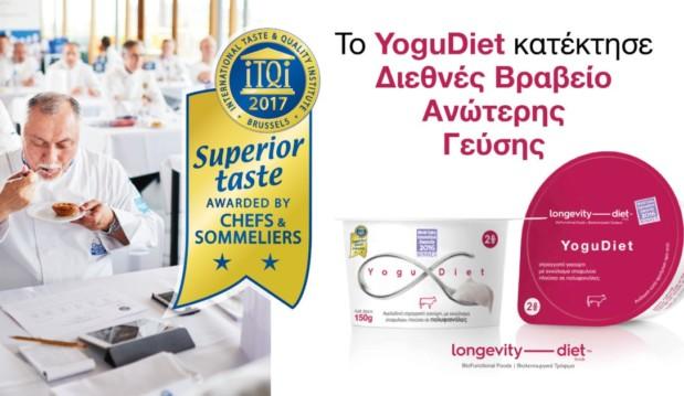 «YoguDiet 2%: το νέο γευστικό γιαούρτι της Longevity Diet που καίει το λίπος… με φυσικό τρόπο!»,από την Κατερίνα Λάσπα και το keepup.gr!