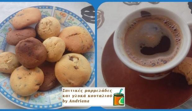 Εύκολα μπισκότα με 3 υλικά και 1 ακόμη της αρεσκείας σας, από την Αντριάνα και το «Σπιτικές μαρμελάδες και γλυκά κουταλιού «!