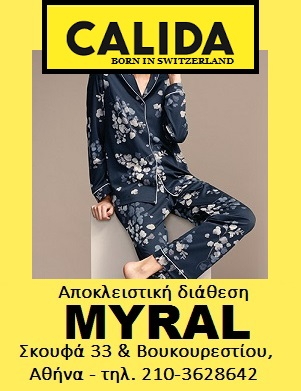 CALIDA-MYRAL(WINTER2017-18)