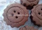 Γεμιστά μπισκότα <Κουμπιά> με γκανάζ σοκολάτας, από την αγαπημένη μας  Ρένα Κώστογλου και το koykoycook.gr!
