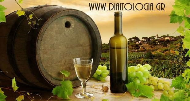 «Κρασί και θερμίδες : ένας χρήσιμος οδηγός για το κρασί», από την Διαιτολόγο – Διατροφολόγο Βασιλική Νεστορή και το diaitologia.gr!