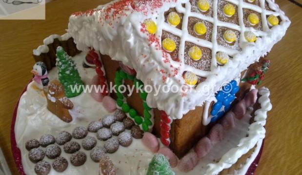 Χριστουγεννιάτικο σπιτάκι gingerbread από την αγαπημένη μας Ρένα Κώστογλου και το koykoycook.gr!