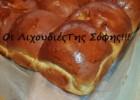 Μπριοσάκια φανταστικά με υφή τσουρεκιού, από την Σόφη Τσιώπου!